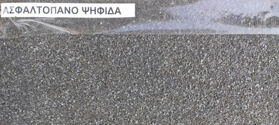 asfaltopano psifida karapiperis