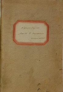 Καραπιπερης Αιγιο 1917